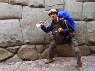 Peru039.jpg