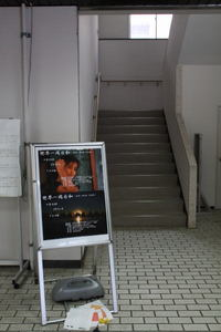 Photo028.jpg